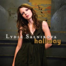 Hallway (2010)
